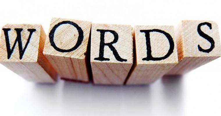 Как самим создавать новые слова на английском