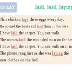 Как правильно: lay или lie? Разрушаем сомнения!