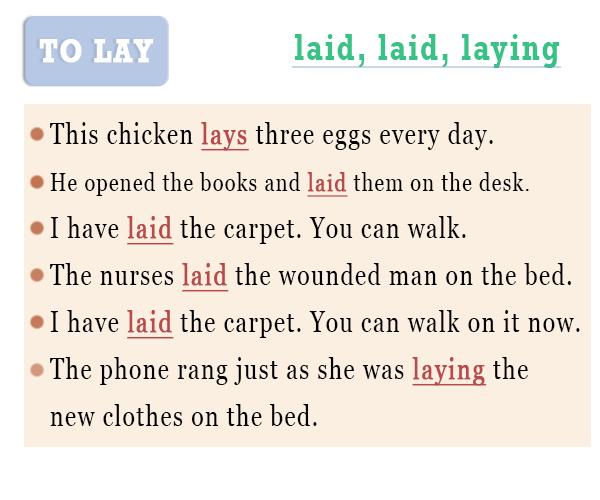 to lay употребление примеры