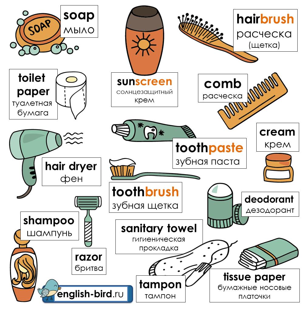 Принадлежности для ванны на английском