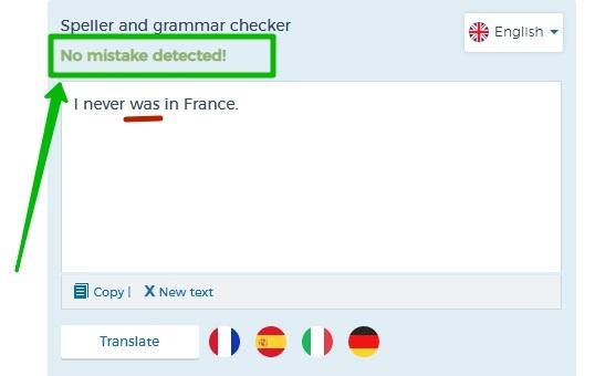 Неправильная проверка текста